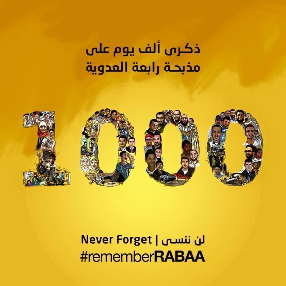ألف يوم علي مذبحة رابعة