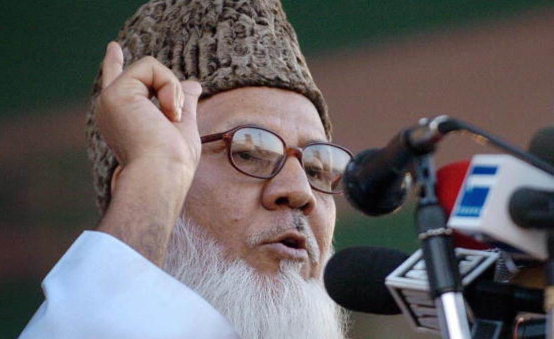 أدين بشدة إعدام أمير الجماعة الإسلامية في بنجلاديش